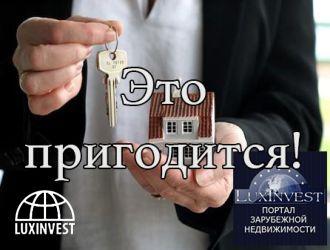 Сдача в аренду недвижимости в Испании при грамотном подходе приносит ВЫСОКУЮ рентабельность!