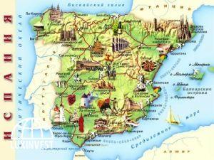 Почему Испания? - Отвечаем!
