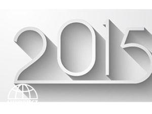 Позитивный прогноз на 2015 год - рынки недвижимост...