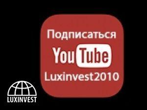 Недвижимость в Испании Коста Бланка www.luxinvest....