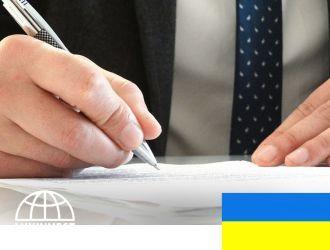 Процедура начала оформления покупки недвижимости в Испании гражданам Украины: открытие счёта в испанском банке и оформление NIE