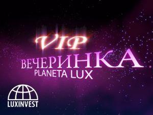 """Проведена идеальная вечеринка """"PlanetaLux"""" в стиле..."""