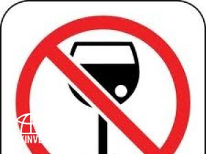 Штраф за распитие алкоголя на улице - 500 евро