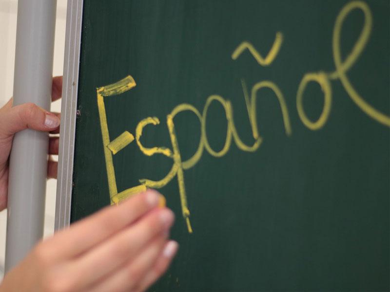 Испанский язык – один из самых популярных в мире